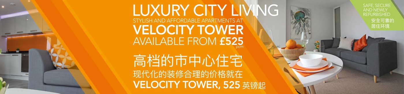 Velocity Tower Luxury Living
